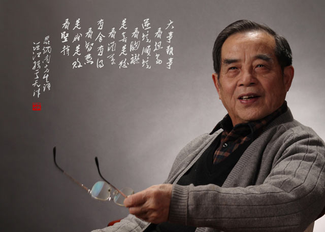 肖像照片拍摄-其他服务-电子商务网站-网络114中国